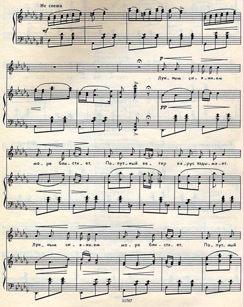Санта лючия итальянская народная песня ноты
