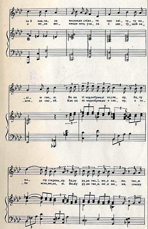 ПЕСНЯ ЧЕРНОБРИВЦЫ СКАЧАТЬ БЕСПЛАТНО